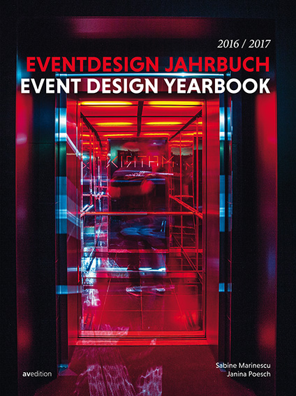 Event Design Yearbook 2016 / 2017