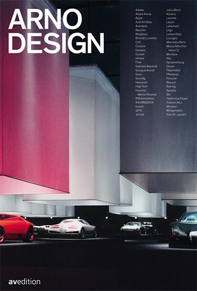 Arno Design